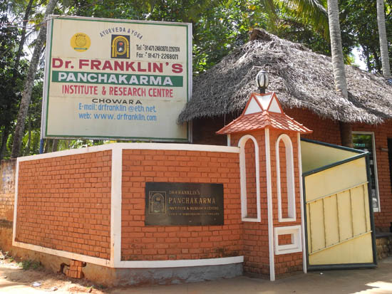 Отзывы о клинике Доктора Франлкина - октябрь 2013